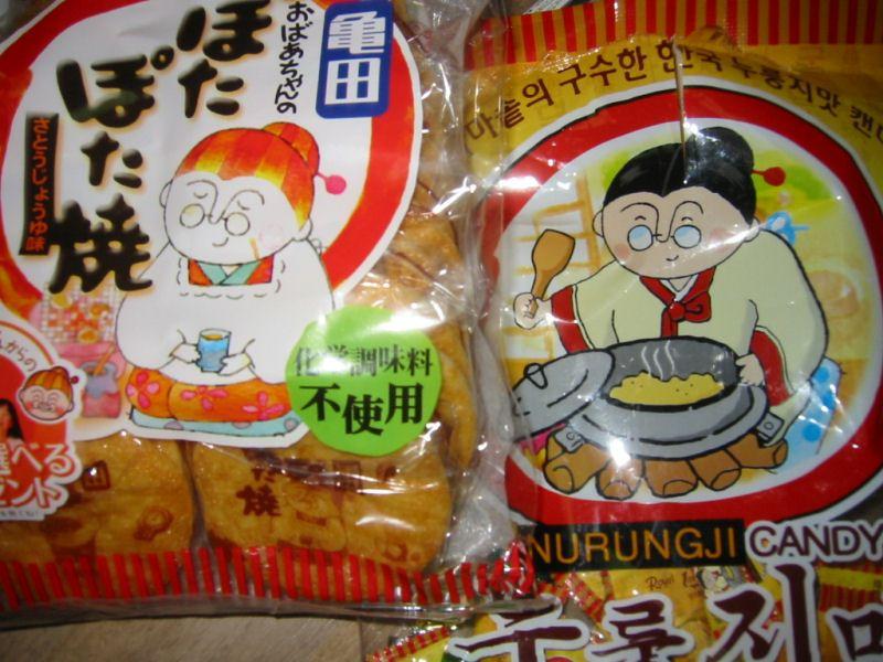 お パクリ 韓国 菓子