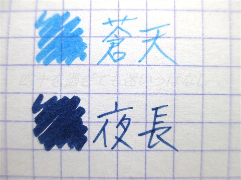 f:id:amatsu763:20190118190218j:plain