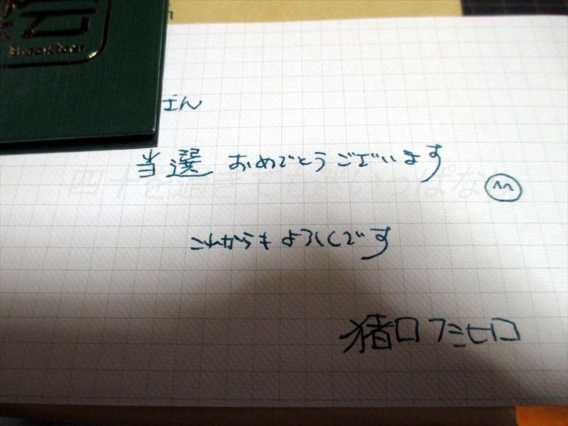 f:id:amatsu763:20200117181213j:plain