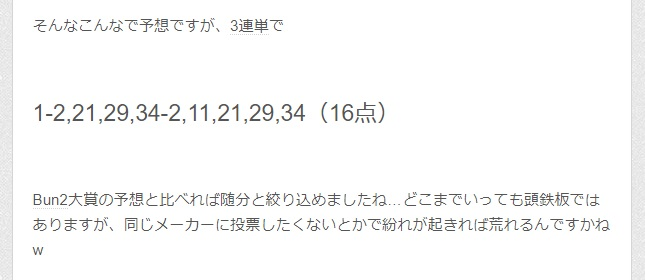 f:id:amatsu763:20200201193415j:plain