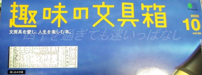 f:id:amatsu763:20200906191213j:plain