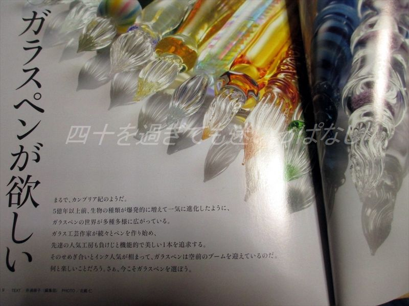 f:id:amatsu763:20210612191735j:plain