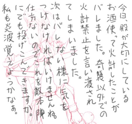 f:id:amayama:20090803205643p:image