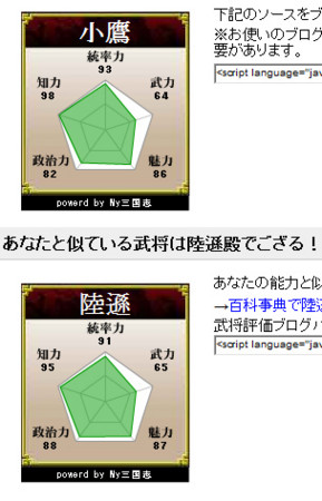 f:id:amayama:20110119153246j:image