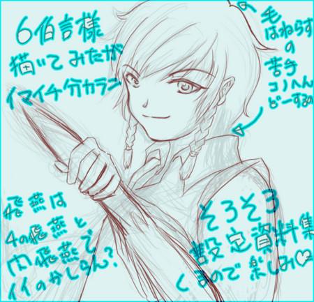 f:id:amayama:20110330181251j:image
