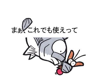 f:id:amazakeya:20160623221833p:plain