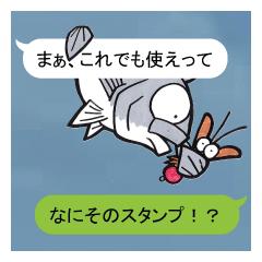 f:id:amazakeya:20160701214814p:plain