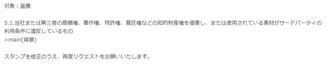 f:id:amazakeya:20160701215041j:plain