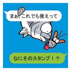 f:id:amazakeya:20160701215359p:plain
