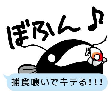 f:id:amazakeya:20160830110948p:plain