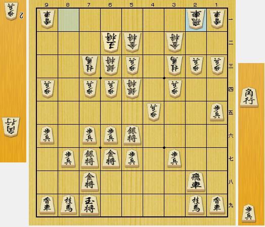 f:id:amazaki2:20200516125118j:plain