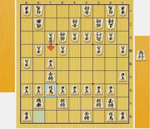 f:id:amazaki2:20200522202844j:plain