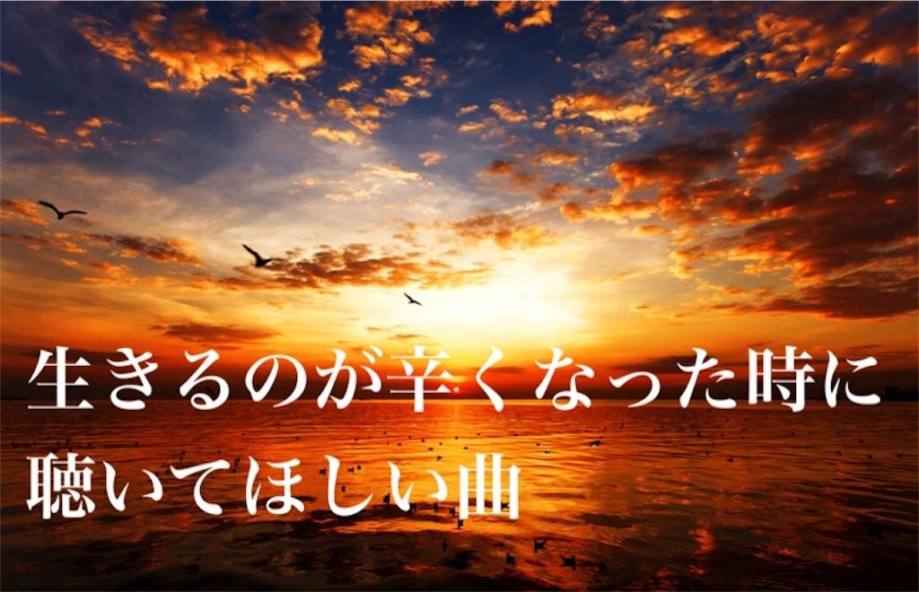 f:id:amazarashi0824:20191018162422j:image