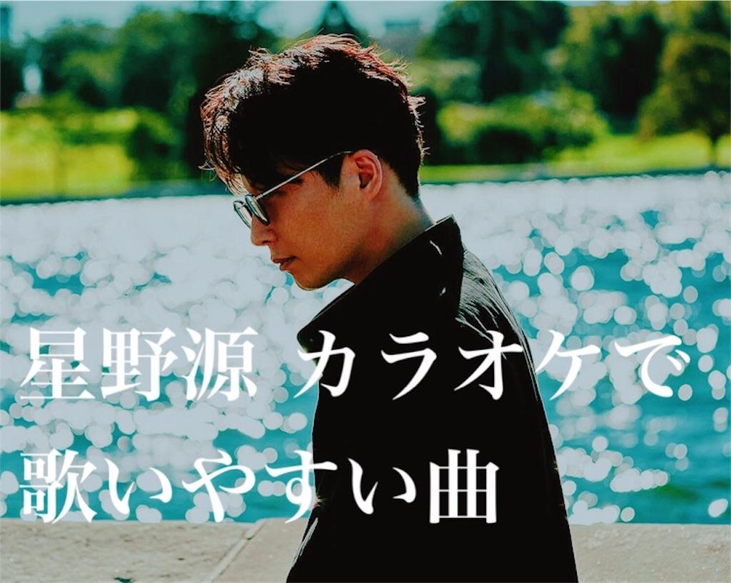 f:id:amazarashi0824:20191023003026j:image