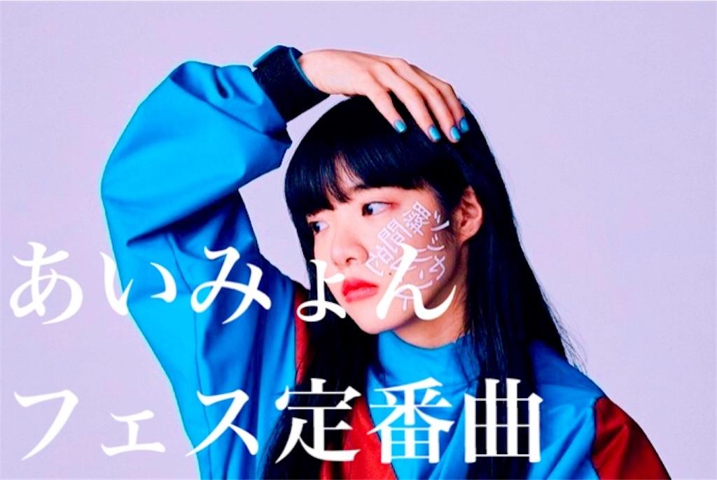 f:id:amazarashi0824:20191104005524j:image