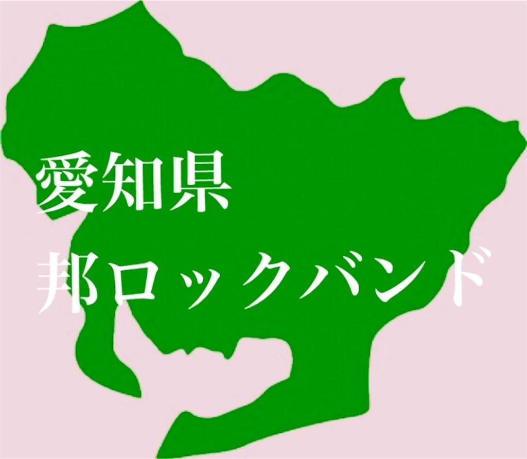f:id:amazarashi0824:20191118000831j:image