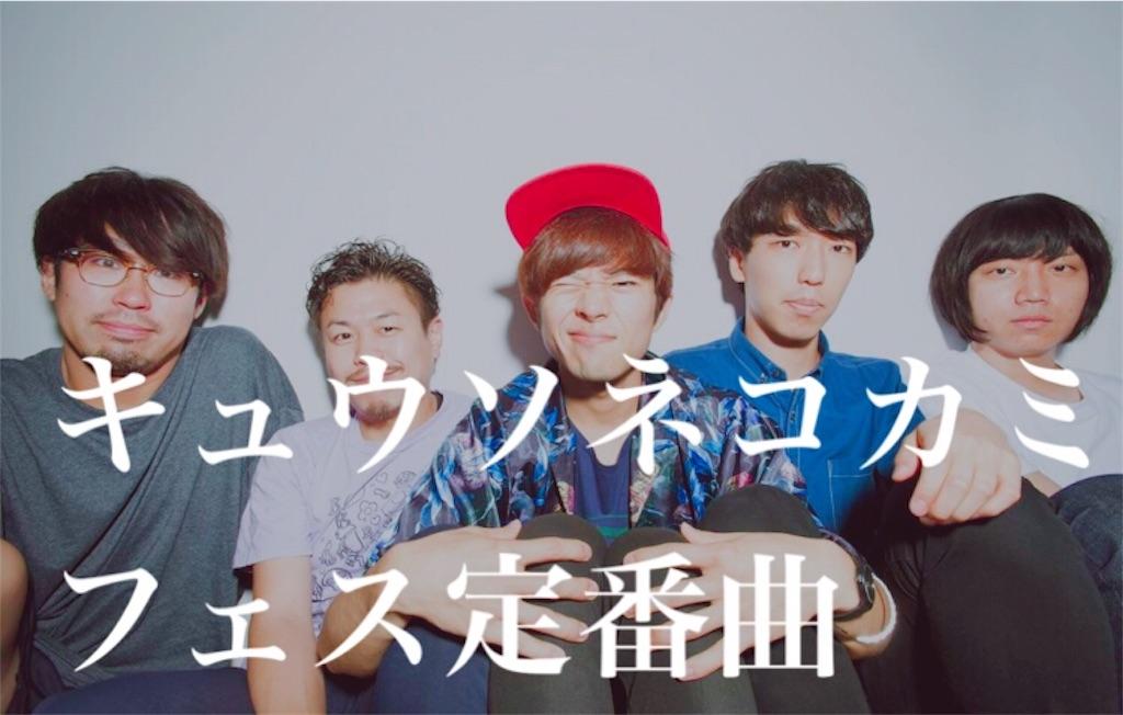 f:id:amazarashi0824:20191127005451j:image
