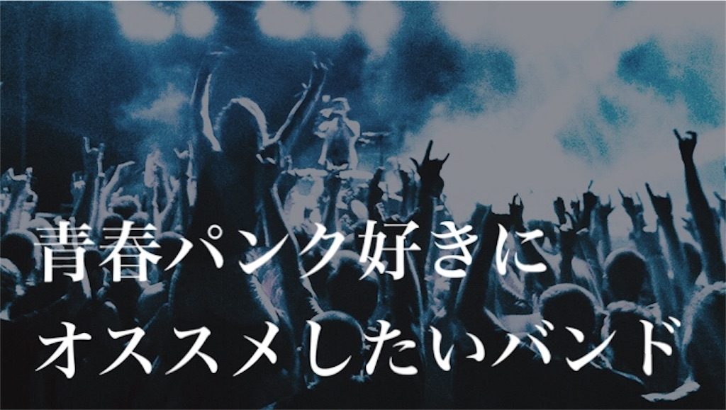 f:id:amazarashi0824:20191210012444j:image