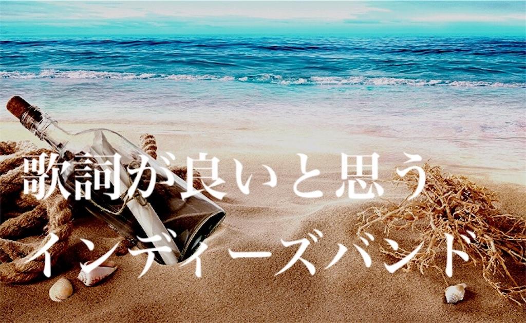 f:id:amazarashi0824:20191224015704j:image