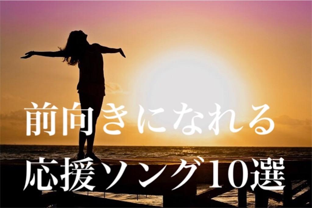 f:id:amazarashi0824:20200113010427j:image