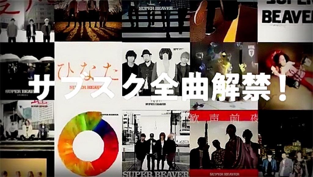 f:id:amazarashi0824:20200328155204j:image