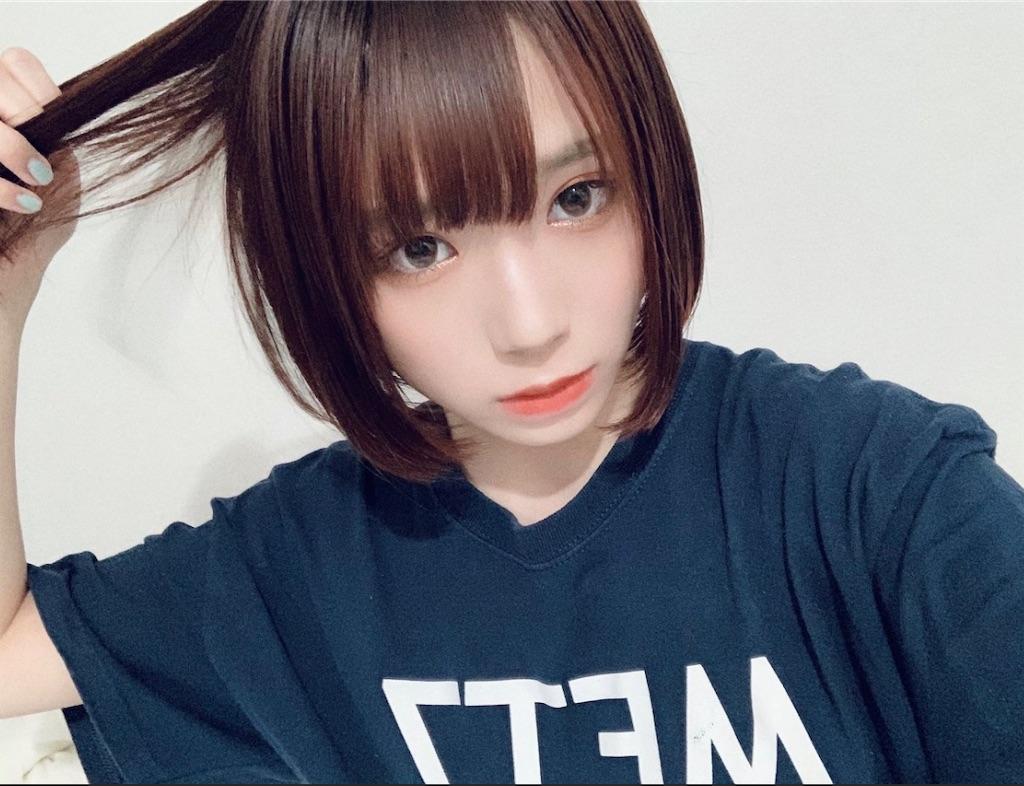 f:id:amazarashi0824:20210612174315j:image