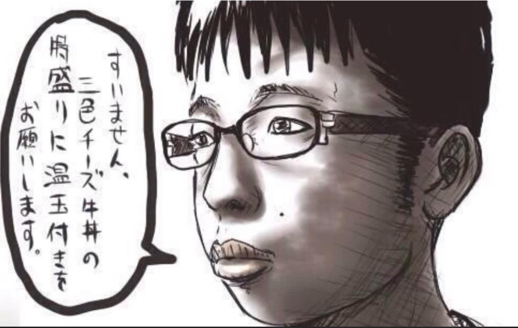 f:id:amazarashi0824:20210625183030j:image