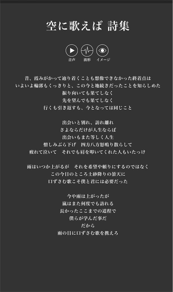 f:id:amazarashikun:20171125125202j:image