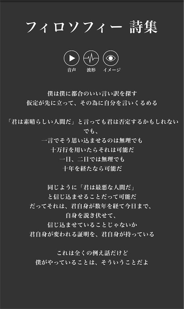 f:id:amazarashikun:20171125125215j:image