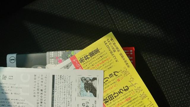 f:id:amazarashikun:20180224112402j:image