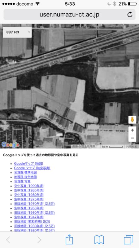 昭和38年(1963年)高速道路の工事が行われ、周辺が埋め立てられた。当時は生活ゴミや瓦礫による埋め立てが主流だった。