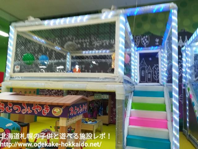 f:id:amazonkakaku:20170607210234j:plain
