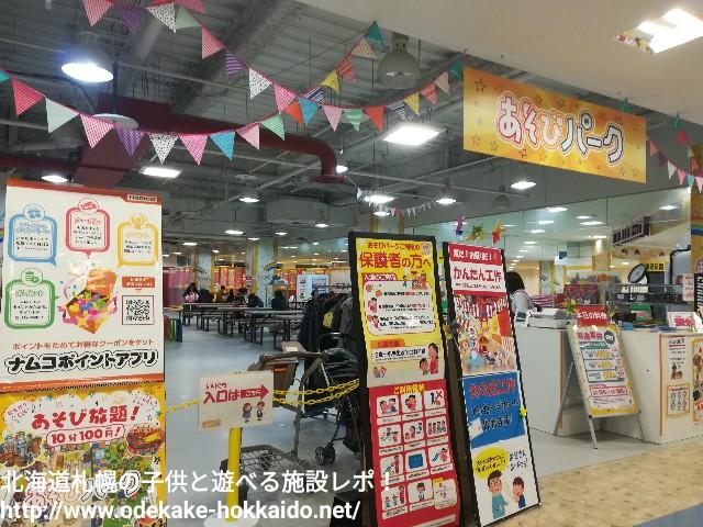 f:id:amazonkakaku:20170608212929j:image