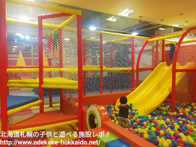 f:id:amazonkakaku:20170608213418j:image