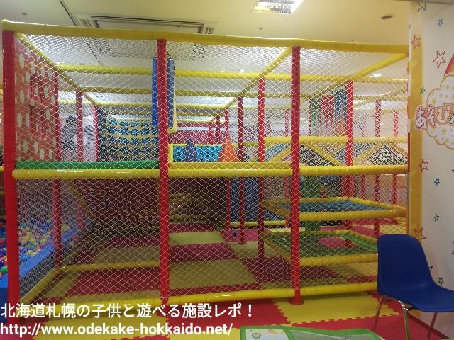 f:id:amazonkakaku:20170608213454j:image