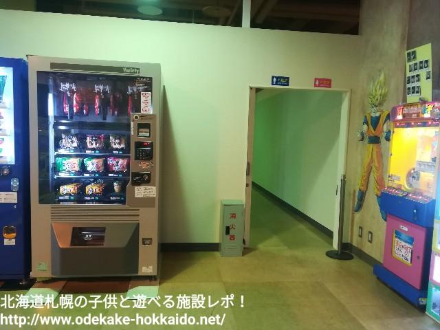 f:id:amazonkakaku:20170613175932j:image