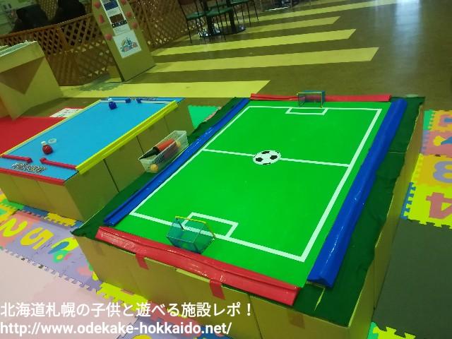 f:id:amazonkakaku:20170613185205j:image