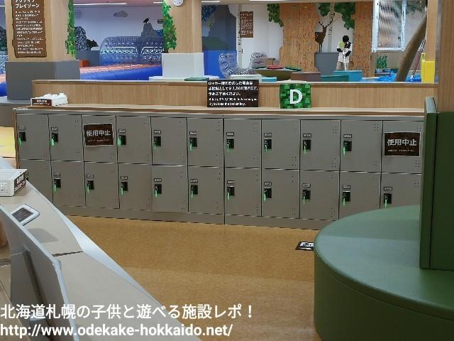 f:id:amazonkakaku:20170614120014j:image