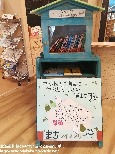 f:id:amazonkakaku:20170615022206j:image