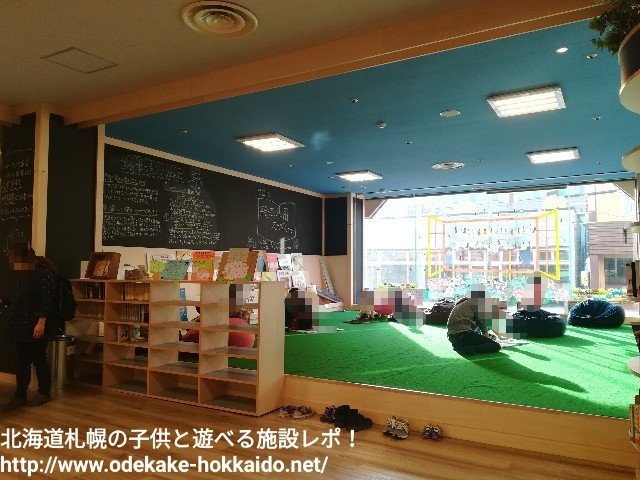 f:id:amazonkakaku:20170615022303j:image