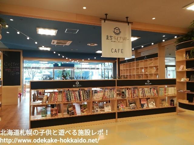 f:id:amazonkakaku:20170615022532j:image