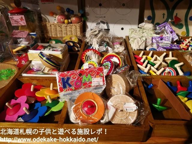 f:id:amazonkakaku:20170617225802j:image