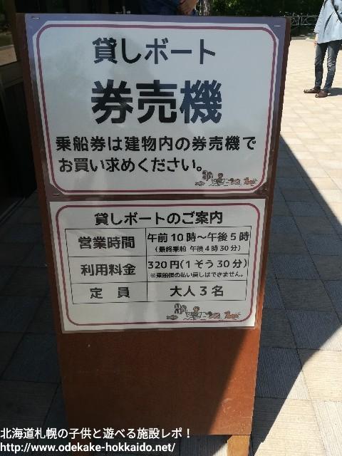 f:id:amazonkakaku:20170621144719j:image