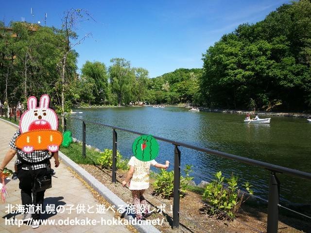 f:id:amazonkakaku:20170621145214j:image