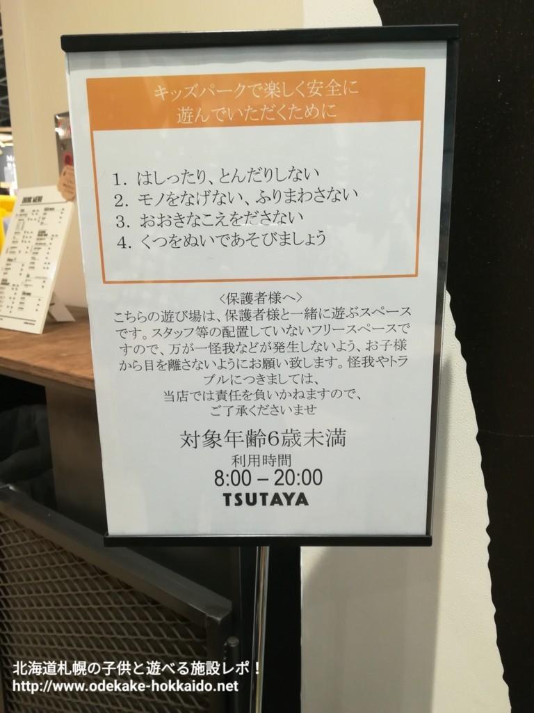 f:id:amazonkakaku:20170628232411j:plain
