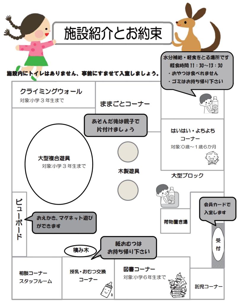 f:id:amazonkakaku:20170815225633p:plain