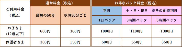 f:id:amazonkakaku:20171022000712p:plain