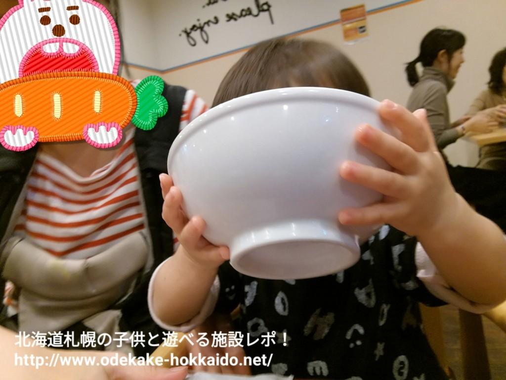 f:id:amazonkakaku:20171127012000j:plain