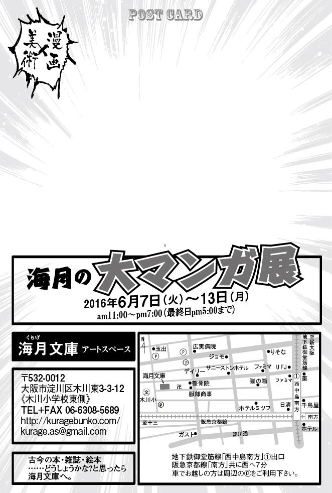 f:id:amazukusi:20160421210139j:plain