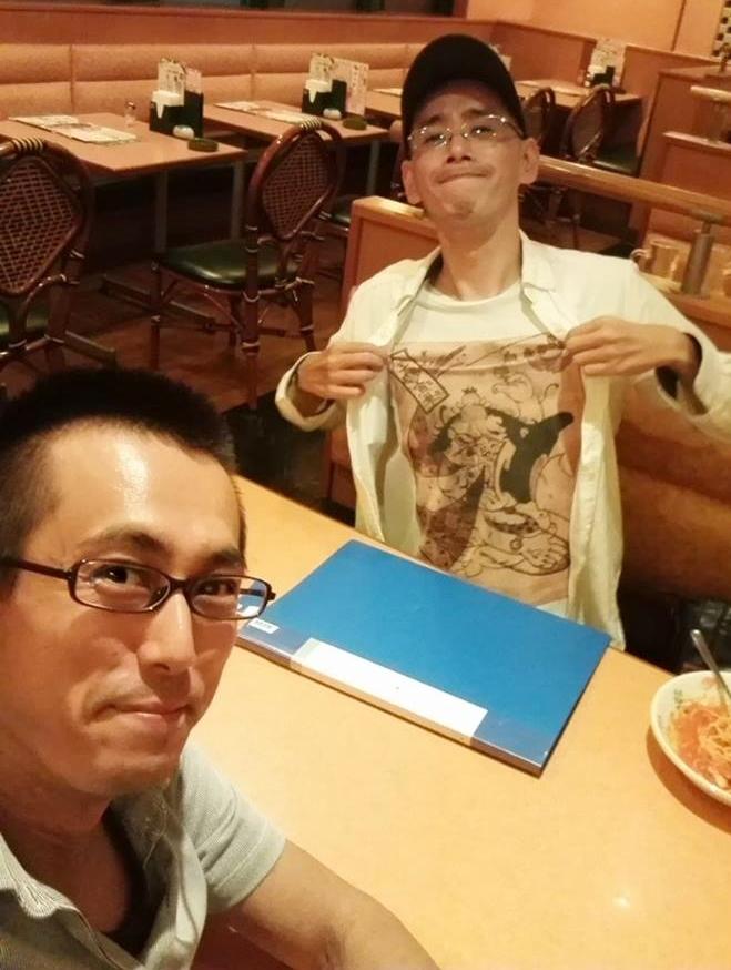 f:id:amazukusi:20160730021806j:plain
